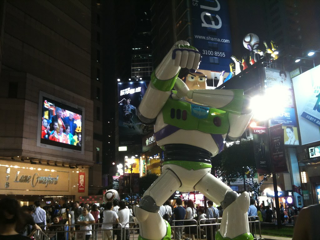 toy story exhibition times square