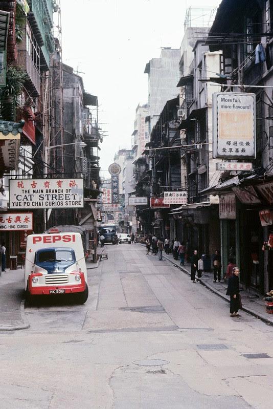 Old Hong Kong - Hollywood Road in 1969