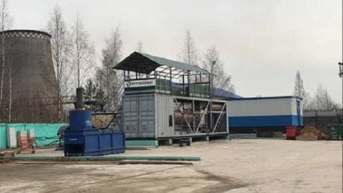 Росприроднадзор будет следить за тем, как утилизируются отходы на территории Северной ТЭЦ