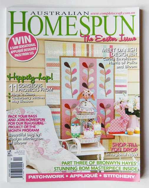 Australian Homespun 13.3 2012