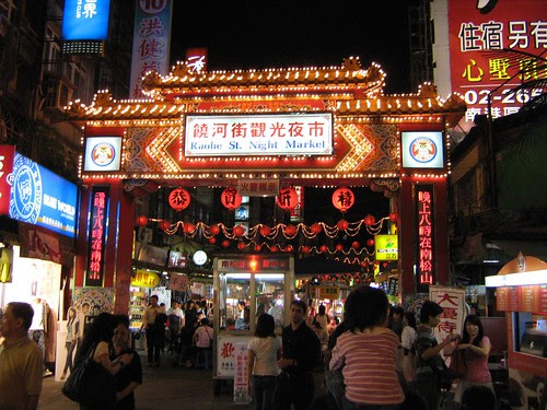 Raohe Street Night Market 2