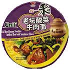 Unif Super Bowl Sauerkraut Beef Noodle - 4.76 oz cup