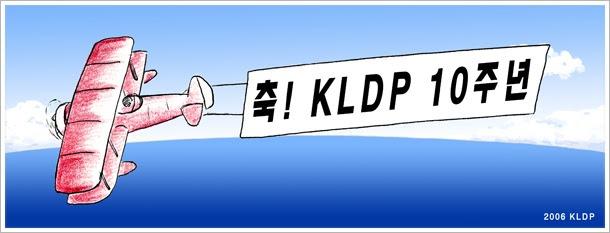 KLDP_10th