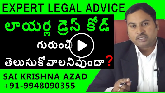 Why Lawyers Wear Black Gown And White Band In India | #DressCode For Indian #Lawyers