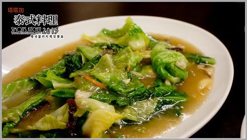 塔塔加泰國料理19.jpg