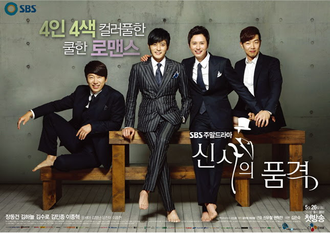 http://images2.wikia.nocookie.net/__cb20120525202142/drama/es/images/5/5d/A_Gentleman%E2%80%99s_Dignity9.jpg