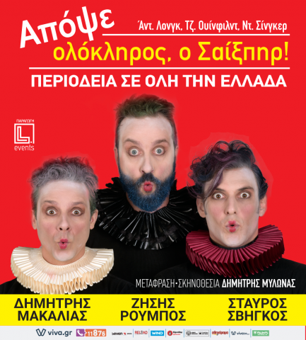 Δήμος Ηγουμενίτσας: Κορυφώνονται οι πολιτιστικές εκδηλώσεις-Αναλυτικά το πρόγραμμα
