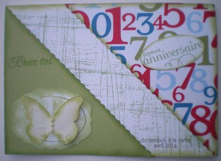 IMGP7362f2