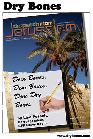 Kirschen, Dry Bones, Bridges for Peace, crowdfunding,indiegogo, Dispatch from Jerusalemm interview,