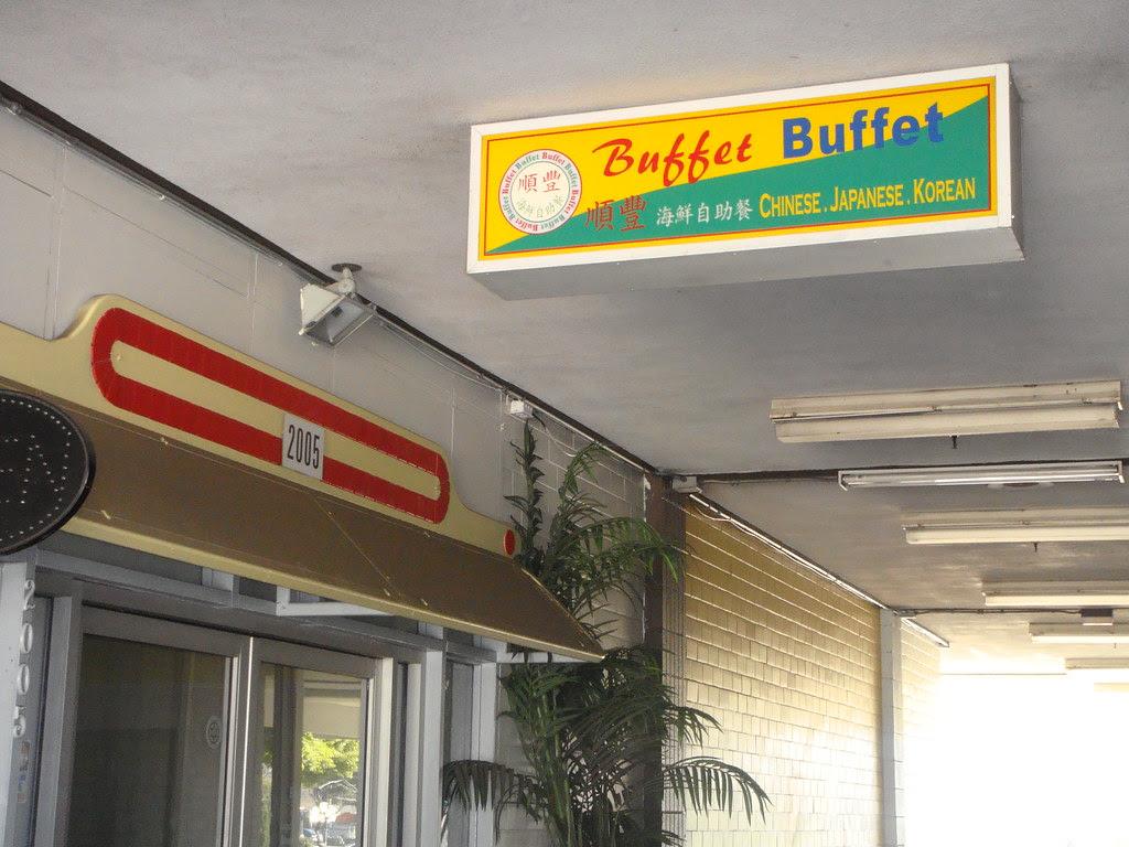 Buffet Buffet