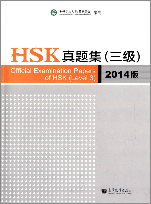 HSK Textbook:Official Examination Papers Of HSK Level3 Free Pdf