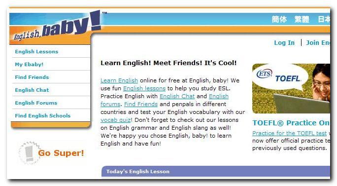 تعلم الانجليزية مع هذا الموقع الرائع