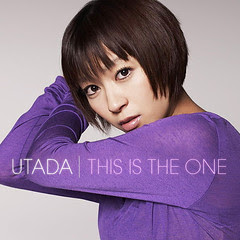 'This is the one' album art #2: Click here to view it in HQ