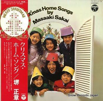 SAKAI, MASAAKI x'mas home songs