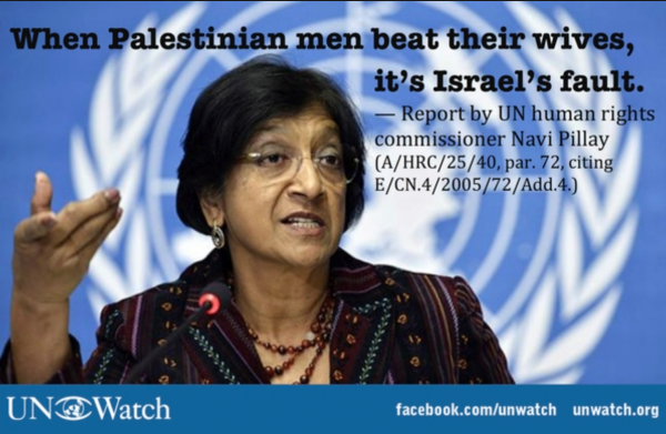 Israel's fault Palestinian men beat their wives : UNHRC