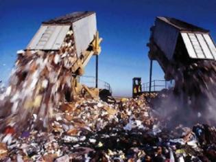 Χρυσοφόρα …σκουπίδια!(περιοδικό Nexus)