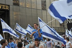 Israel 60 Years
