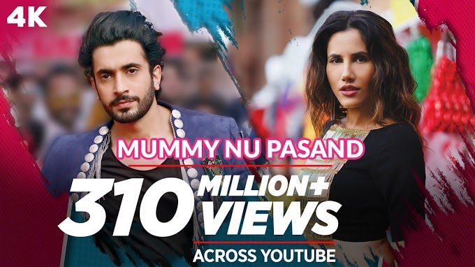 Mummy Nu Pasand Lyrics in Hindi - मम्मी नु पसंद (Jai Mummy Di Movie - Sunanda Sharma, Sunny Singh)
