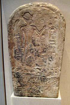 Stela of Seti I