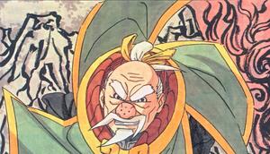 Tsuchikage Onoki