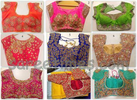 sareetimes: Bridal Saree Blouse