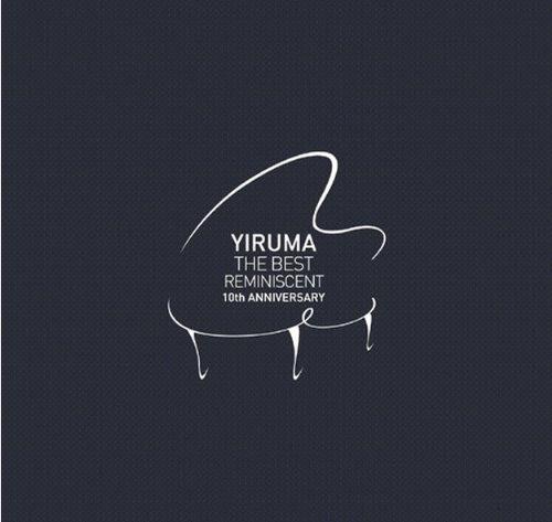 yiruma flows river piano album duet sheet reminiscent 10th anniversary artist