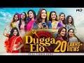 Dugga Elo Lyrics (দুগ্গা এল)| Priyanka Sarkar | Akriti Kakar | Ajay S | Baba Yadav | Joy Personal Care |SVF - 8ddark