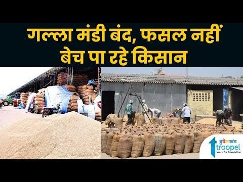प्रधानमंत्री ग्राम विकास योजना के तहत दो करोड़ के बजाए गांव संवराने को मिले महज साढ़े नौ लाख
