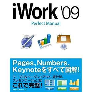 Iworks Manual 09