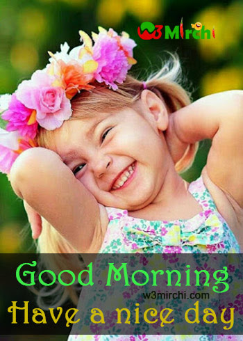 Good Morning Cute Baby Wish For My Friends