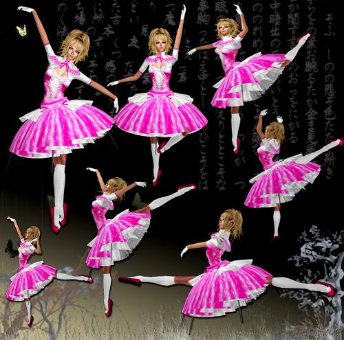 Mannequin. Ballerina