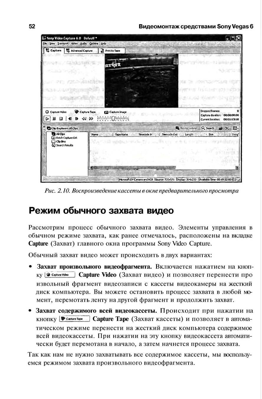http://redaktori-uroki.3dn.ru/_ph/13/677108306.jpg