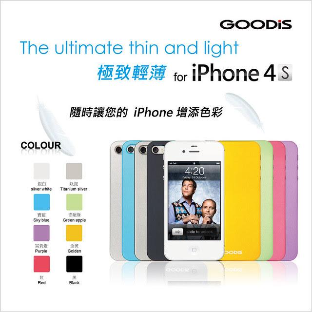 GOODiS-02
