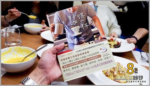 食尚信義29.jpg