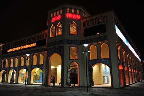 iran-pavilion-shanghai-2010