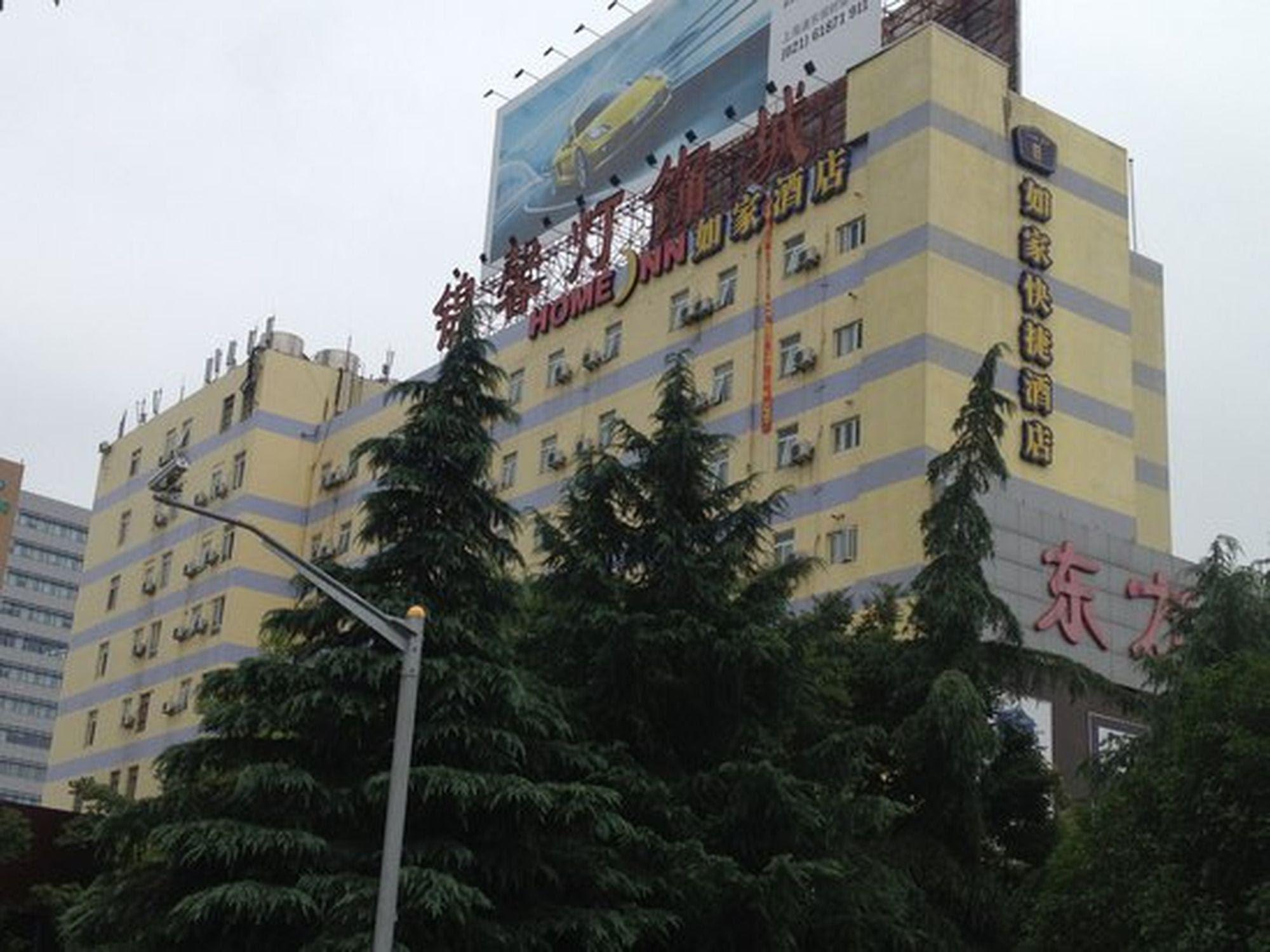 Home Inns Shanghai Lujiazui Dongfang Road Branch Reviews