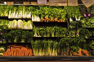 English: veggies