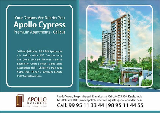 #Apollo_Cypress 2/3 BHK Apartments in Calicut. Call: 9995113344, 9895113344. #flats_in_calicut | Flats in Calicut | Pinterest | Apartments and Luxury apartments