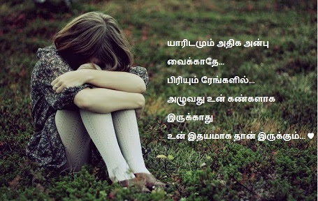 Tamil Fb Image Share Archives Page 3 Of 40 Facebook Image Share