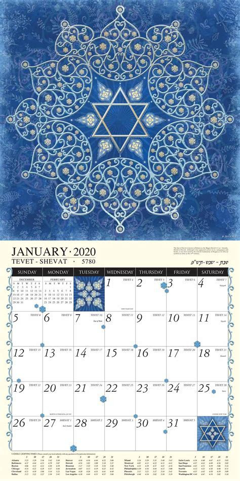 Jewish Art Calendar 2020 by Mickie   Caspi Cards & Art
