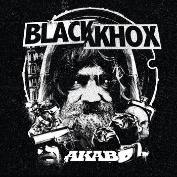 AKAB cover art