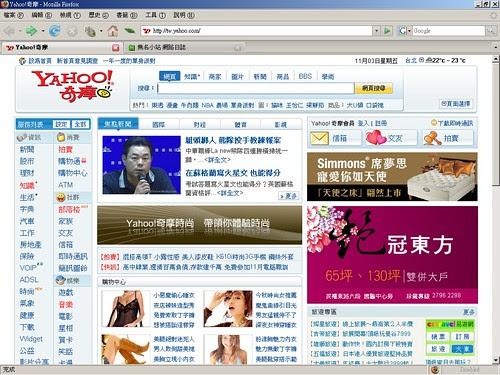 Win2000 Firefox 2.0
