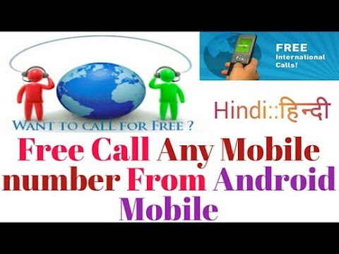 Make Unlimited International calls From Android Phone