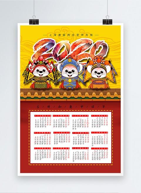 Kalender 2020 Gambar Kartun