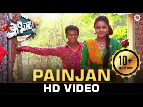 Painjan | Zhala Bobhata | Monalisa Bagal  Mayuresh Pem  AV Prafullchandra