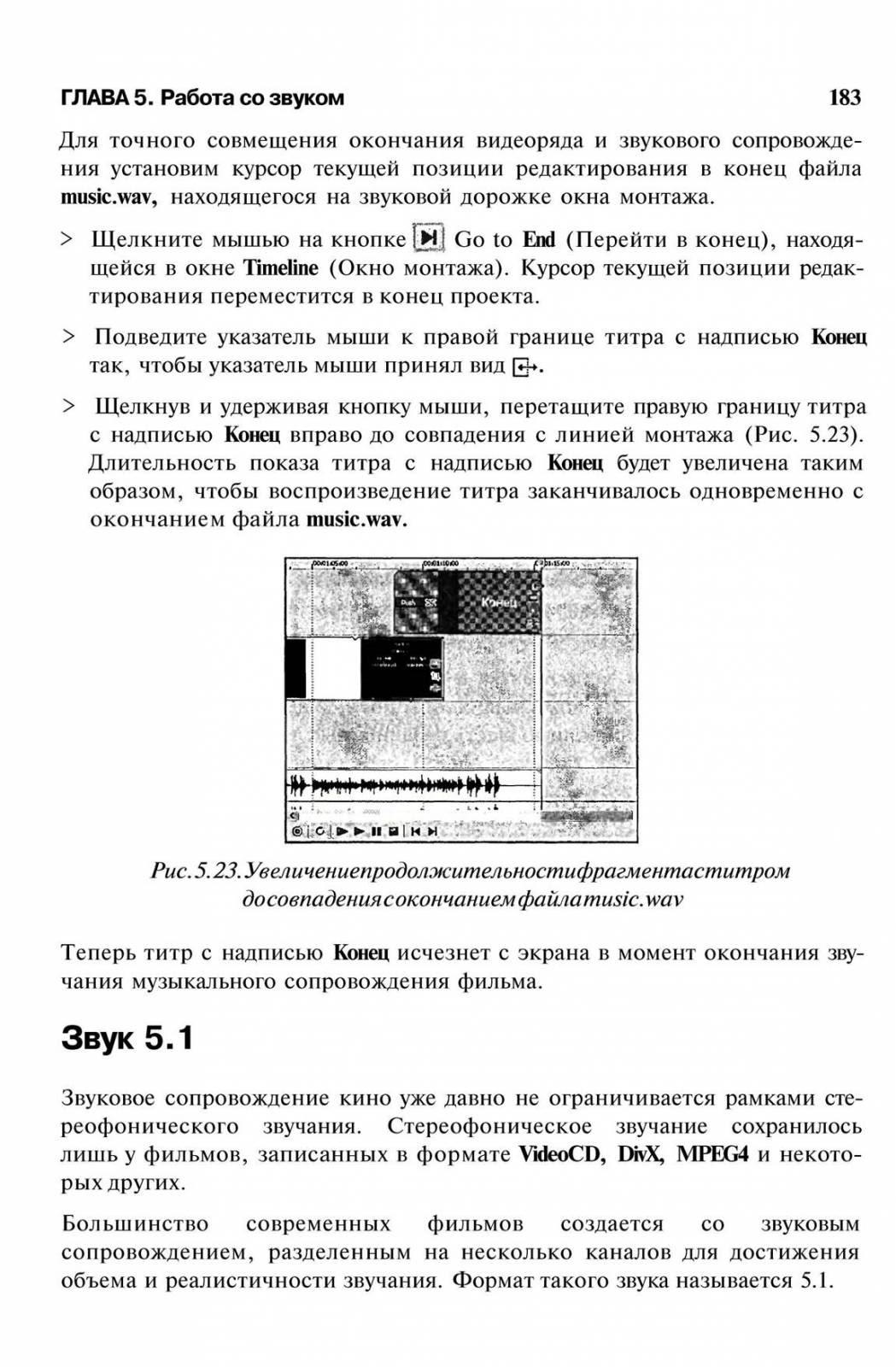 http://redaktori-uroki.3dn.ru/_ph/14/788019335.jpg