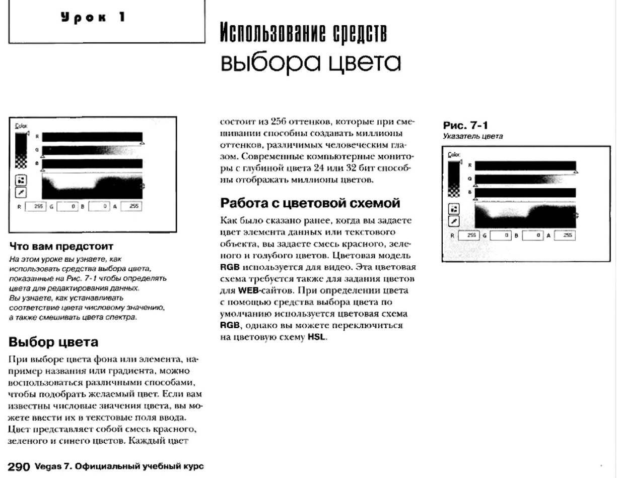 http://redaktori-uroki.3dn.ru/_ph/12/961552108.jpg