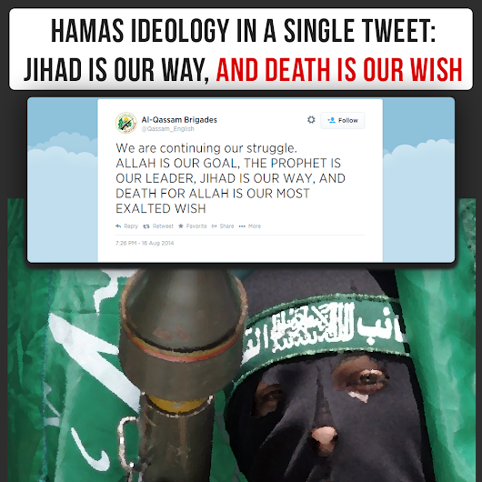 Again #Israel Ceases but #Hamas fires. Hamas Ideology in a single tweet | Petition: Hamas leaders must be tried for War Crimes - SIGN!