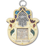 """My Daily Styles Wooden Hamsa Blessing for Home - in English - Good Luck Wall Decor with Simulated Gemstones, 6.5"""""""