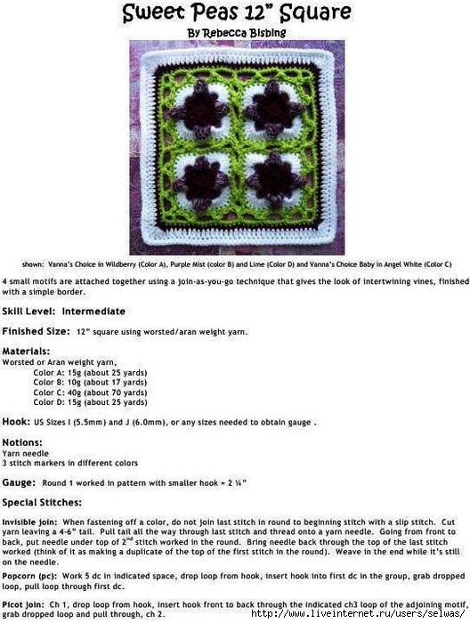 91747247_large_Sweet_Peas_12inch_Square_by_rebby_v4_1 (528x700, 191Kb)